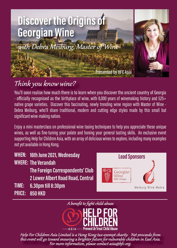 2021 HFC Asia Wine Tasting.jpg