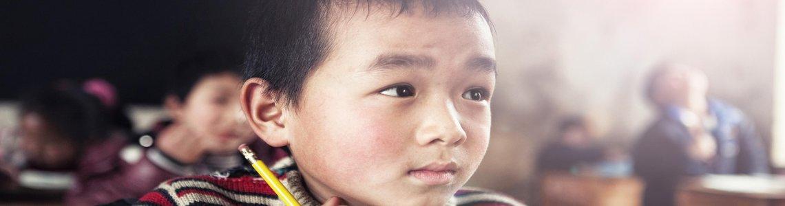Asia 15 photo